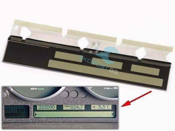 LCD Дисплей за Километраж за Ленд Роувър LAND ROVER RANGE ROVER III