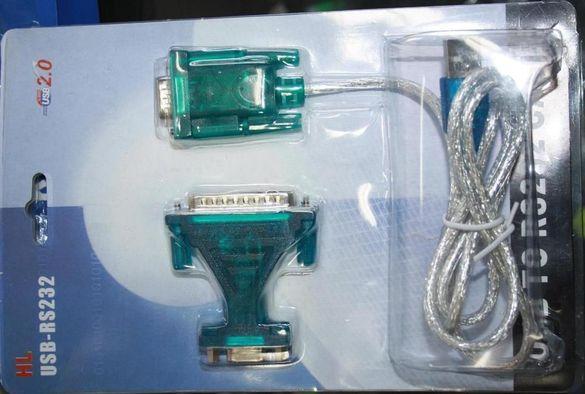 Преходник от USB порт към Com порт и LPT порт-USB TO RS232 CABLE