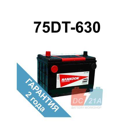 Аккумулятор HANKOOK 75DT-630 американский типоразмер 230х179х200