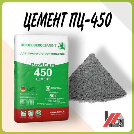 Продам Цемент Усть каман М450