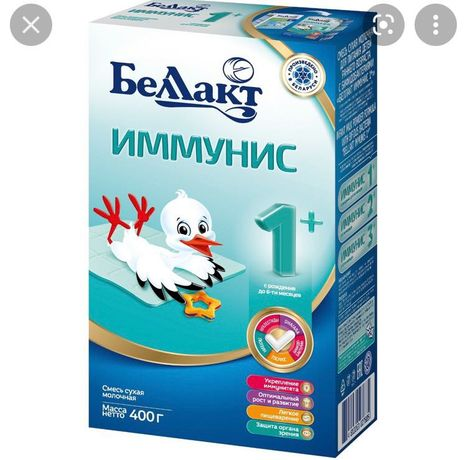 Продается Смесь беллакт иммунис