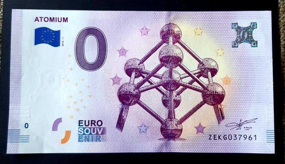 Банкнота 0 евро, 3 вида