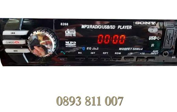 SONY +bluetooth -хендсфри Mp3,usb,sd радио музика за кола USB flash,sd