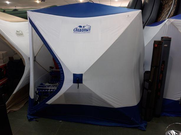 Палатка  куб Следопыт