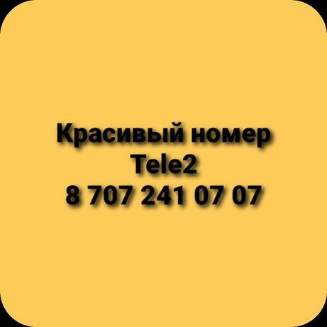 Красивый номер Tele2 !