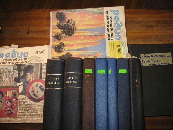 """Продавам 469 стари броеве на списания """"РТЕ"""", """"МК"""", """"РАДИО"""" и """"Електрон"""