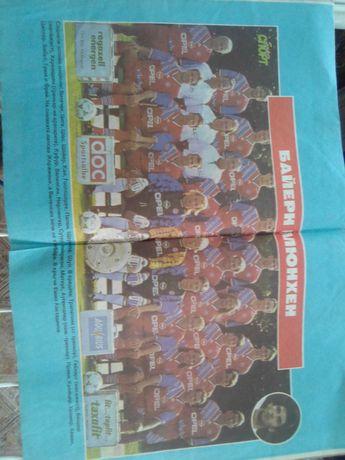 """Плакат на """"Байерн"""" Мюнхен от сезон 1994/95г."""