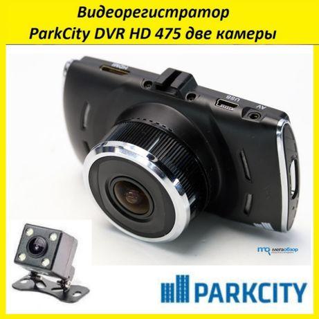 ВидеоРегистратор ParkCity DVR 475/FullHD/Две Камеры/Ночной режим WDR