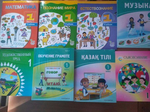 1 класс обучение грамоте, самопознание, казак тили, художественный