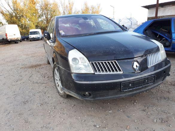 Renault Vel Satis 2.2 DCI Рено Вел Сатис 2.2 ДЦИ на части