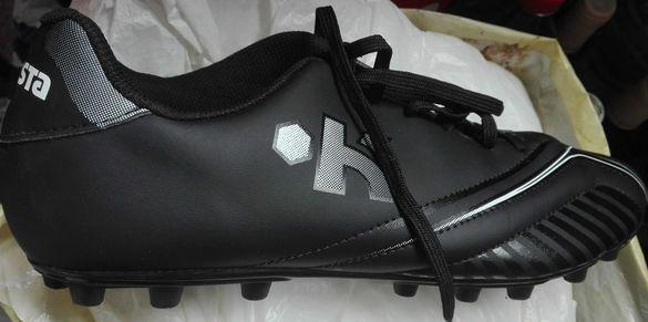 Мъжки футболни обувки Кипста