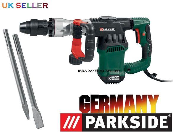 Нов Немски Къртач Parkside 1300W 15J Куфар Шила Германия