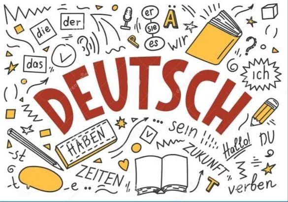 Онлайн частни уроци по немски език с отстъпка