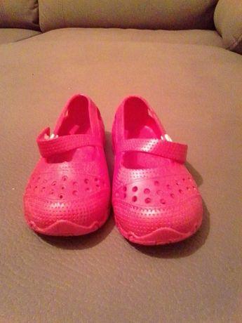 Намалени Детски Обувки