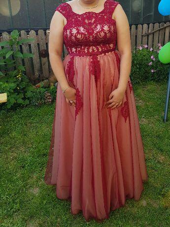 Бална/абитуриентска/официална рокля