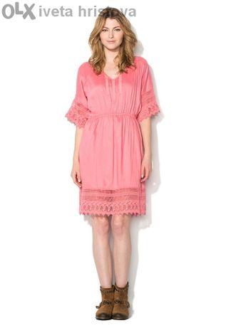 Kaffe Pink Dress Разпродажба