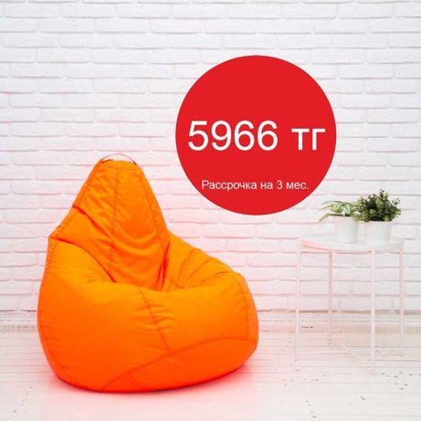 VIP, Кресло, мешок, РАССРОЧКА, груша, пуф, без каркаса, диван, подушка