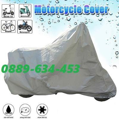 Покривало платно за мотор велосипед мотоцикелт скутер брезент мотопед