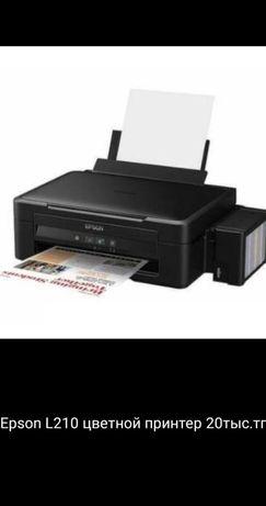 Ерson принтер срочно продается!