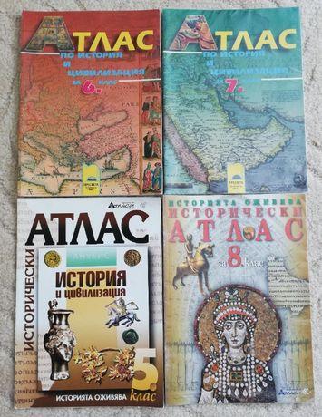 Атласи по история и география