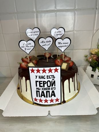 Торт заказ торт