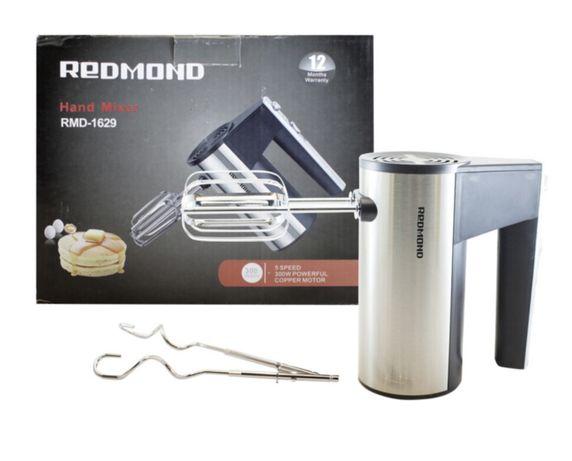 Миксер ручной Redmond RMD-1629