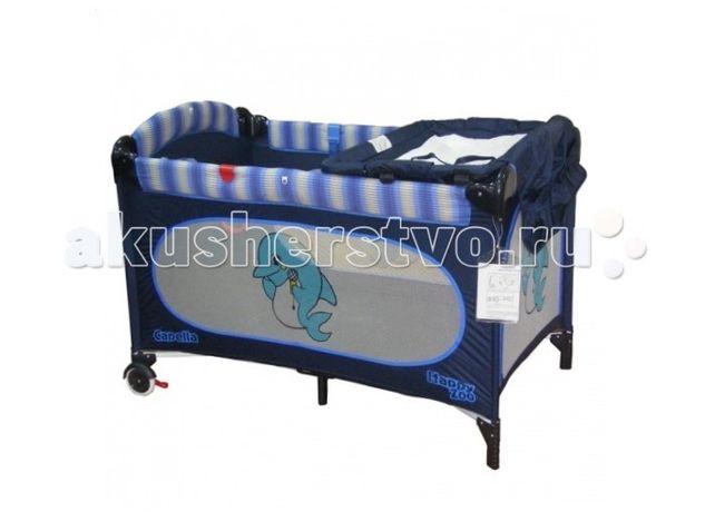 Продам манеж-кроватку для новорожденных и детям до 3-лет
