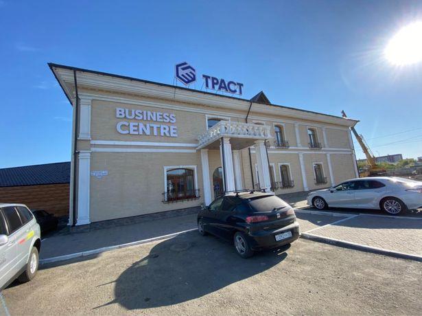 Бизнес центр в центре города