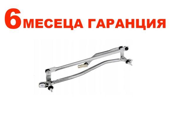 Лостов механизъм за чистачки на Audi A6 C6 / Ауди А6 Ц6