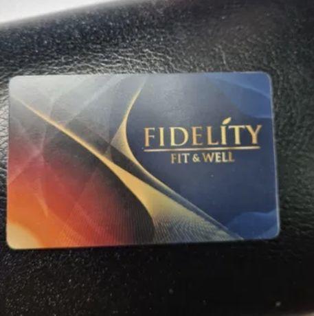 Абонемент клуба Фиделити (Fidelity)