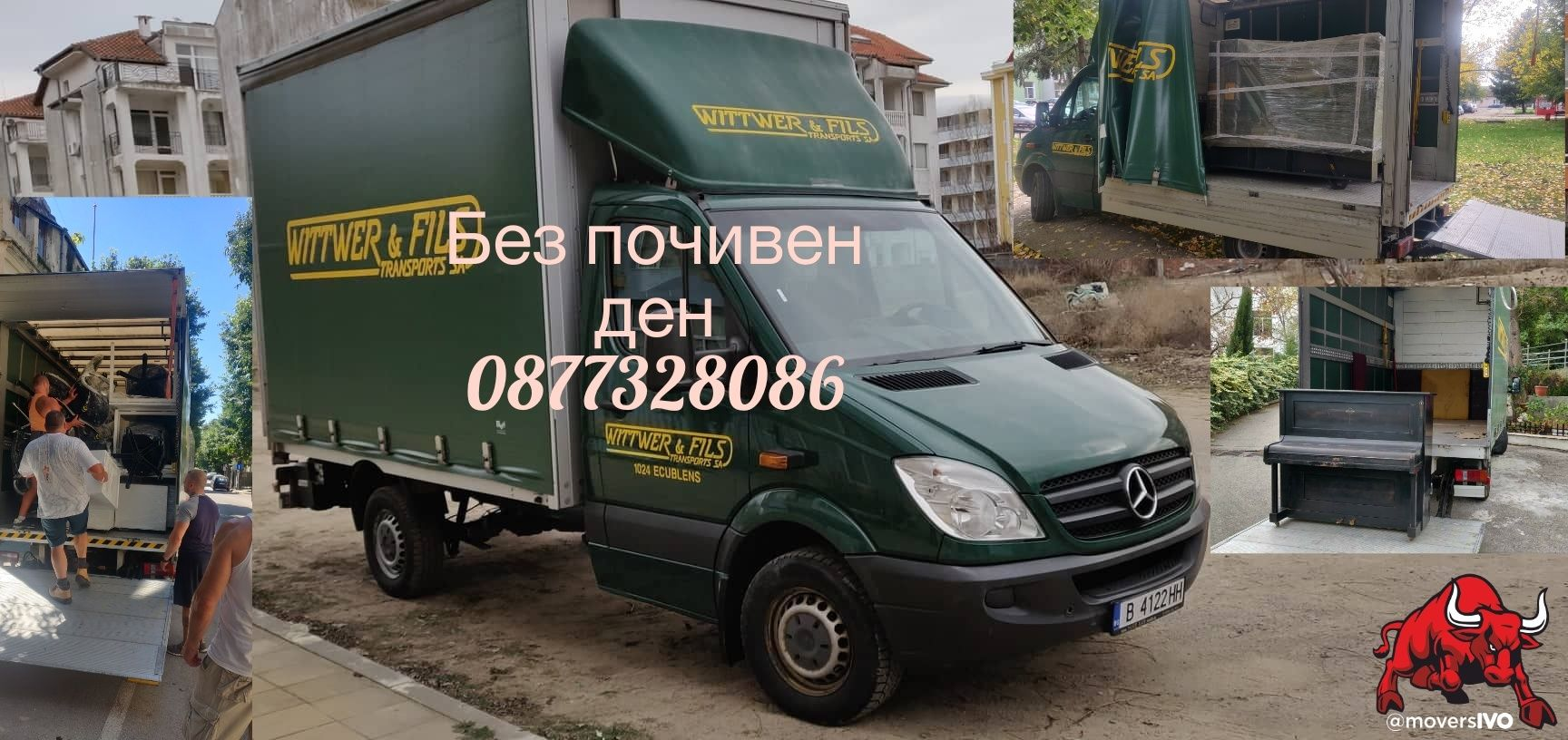 Транспортни услуги и Хамали - Варна и страната. Без почивен ден!