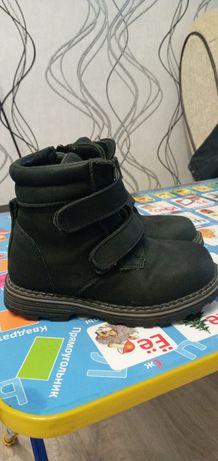 Продам обувь зимнюю.