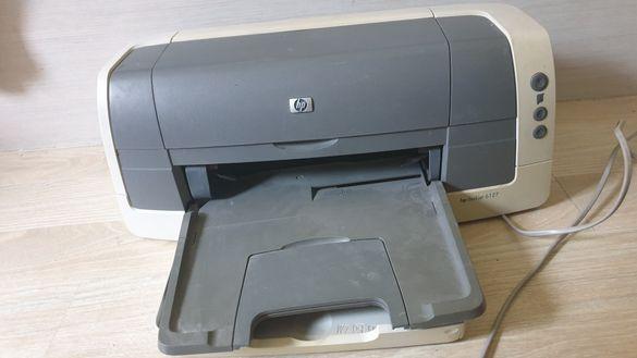 Принтер  мастиленоструен Hp