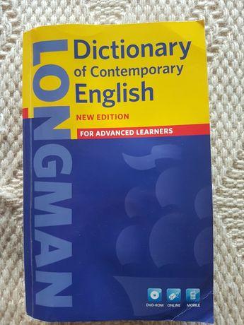 Продава се тълковен английски речник