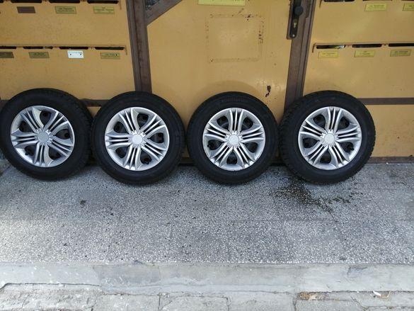 Зимни гуми с джанти + подарък тасове