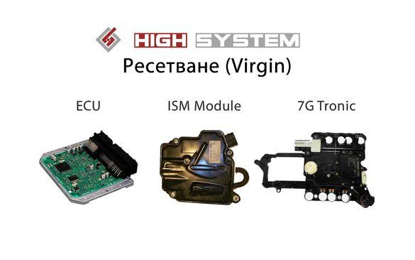 Ресетване на Mercedes 7G tronic ISM module ECU