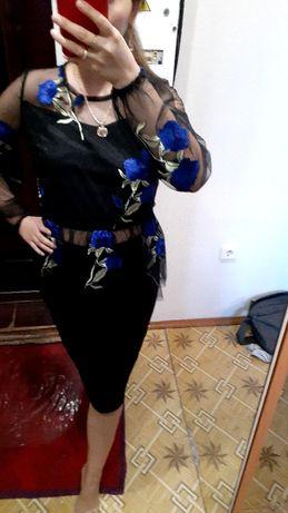 Костюм двойка юбка+кофта баска.