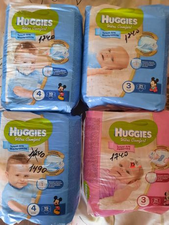 Продам подгузники  Huggies