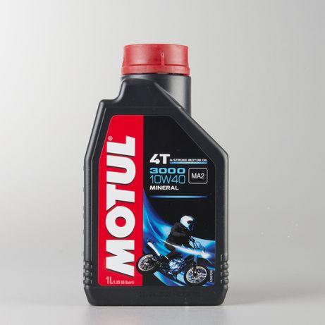 Качественное Масло MOTUL 3000 4-Тактное для Мототехники!