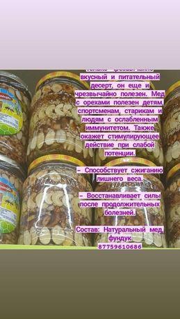 Продам мед с орехами