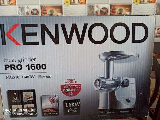 Электро мясорубка Kenwood Pro 1600 MG 510