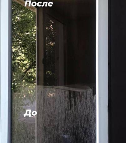 Мытье окон, балконов, лоджий безупречно