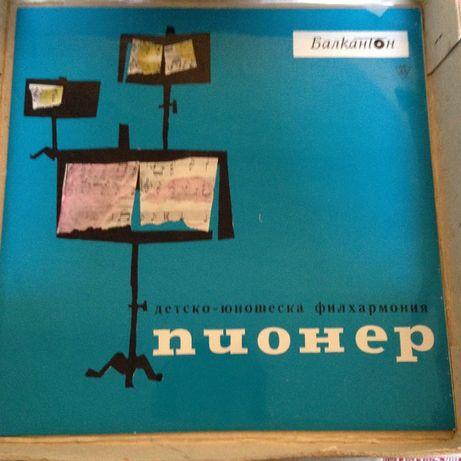 """Детско-юношеска филхармония """"Пионер"""" - Балкантон ВЕА 451"""