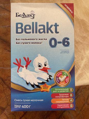 Продам смесь Беллакт от 0-6 месяцев
