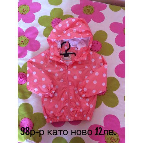 Детски дрехи