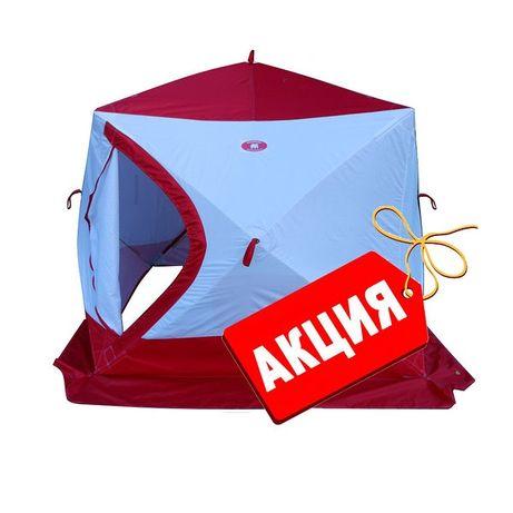 Палатка куб медведь 4. 2,3×2,3. Трехслойная. Утепленная. Для рыбалки