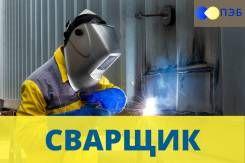 Услуги сварщика в Алматы сантехнические работы выезд