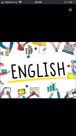 Уроки Английского, Турецкого языков (район КШТ) возможно онлайн