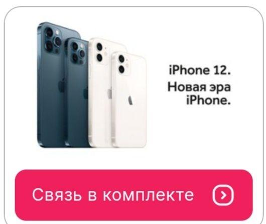 РАССРОЧКА!!!  Samsung, IPhone, Oppo!!! БЕЗ УЧАСТИЯ банка!!!