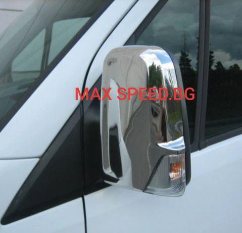 Mercedes Sprinter W906 Abs Chrome Капак За Огледало 2 Бр.